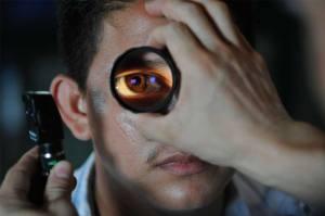 oftalmologo